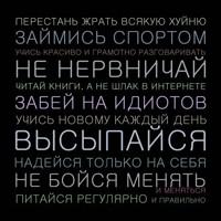Клим Андрей