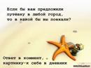 Пискунович Мила | Санкт-Петербург | 47