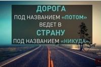 Анатолий Гери фото №41