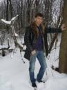 Евгений Грачев, Губкин, Россия