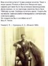 Вадим Скаржевский фото №10