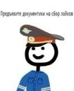Персональный фотоальбом Артёма Болмосова