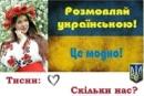 Персональный фотоальбом Тамары Бачинськи