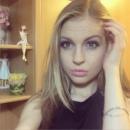Башарова Александра | Москва | 45
