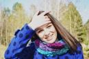 Алиша Чеширская фотография #3