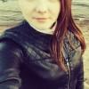 Екатерина Синеева
