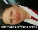 Фотоальбом Амины Алиевой