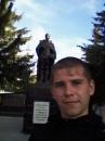 Личный фотоальбом Дмитрия Зайцева