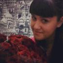 Оксана Еремичева, Сызрань, Россия