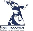 Личный фотоальбом Владимира Булгатова