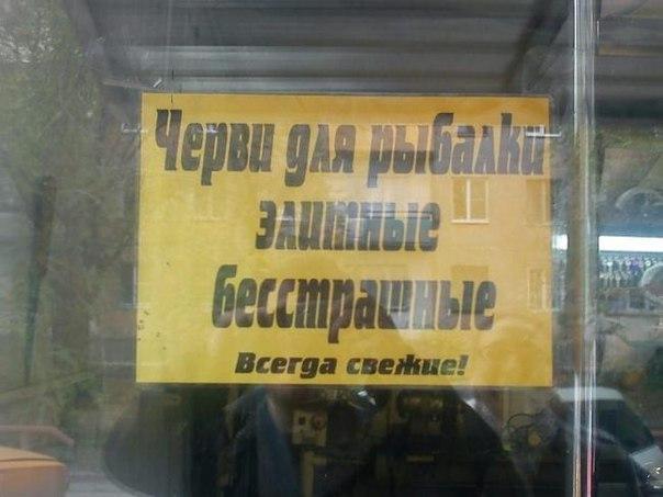 Pavel Butakov: Original: http://cs627927.vk.me/v627927173/3ec6c/BD8MrP8mktY.jpg