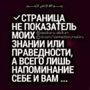 Персональный фотоальбом Рустама Хочуева