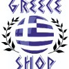 GREECE SHOP