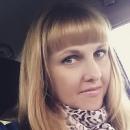 Фотоальбом Татьяны Андреевой
