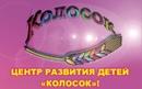 Фотоальбом Евгении Феньковой