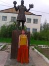 Катя Захарова