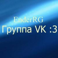 EnderRG craft