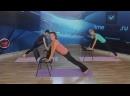 Екатерина Фирсова стретчинг. Урок 9.