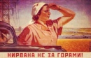 Валентин Осветинский фотография #8