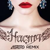 Моя Мишель – Настя (Astero Remix)