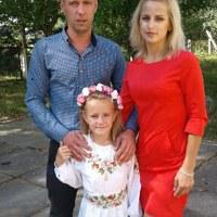 Фото Любомира Луцика ВКонтакте