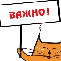 СашаБондар