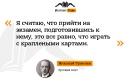 Грачёв Михаил | Санкт-Петербург | 5