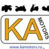КАМОТОРС — мотоциклы и квадроциклы в Тюмени