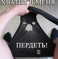 Суровец Юрий