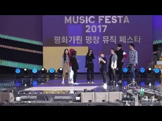 171028 BLACKPINK full rehearsal @ Pyeongchang Music Festa