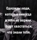 Ragimov Murad   Волгоград   6