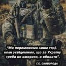 Персональный фотоальбом Юрия Шевченко