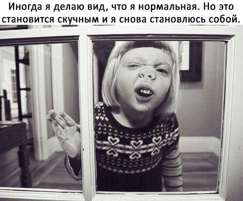 фото из альбома Катерины Бондаренко №6