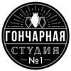 Гончарная студия №1 в Москве  6 адресов