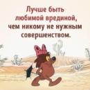Татьяна Мартьянова фотография #46