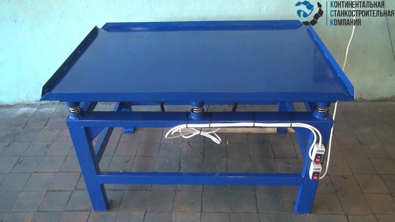 Вибростол для тротуарной плитки и брусчатки «ВЭСТ-2В»