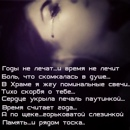 Глухова Елена | Овидиополь | 39
