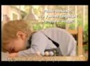 Реклама детского питания МалюткаМоя любимая реклама!!