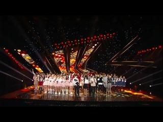 [RAW VK][] MONSTA X Ending Stage CUT @ Inkigayo