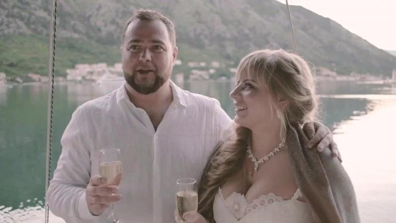 Отзыв Алиса и Андрей.  Свадьба в Черногории.