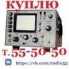 Радиодетали Великий Новгород