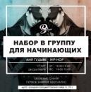 Гудым Аня | Москва | 9