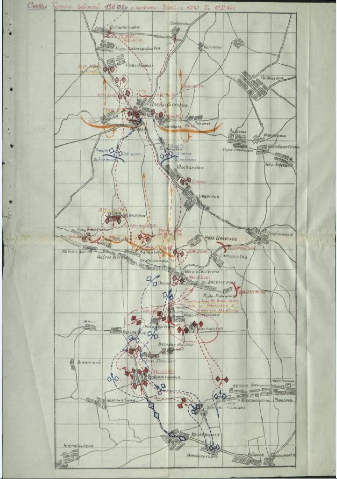 233 кавалерийский полк 79 кав.дивизии, изображение №9