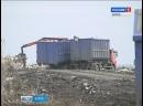 Арбитражный суд Москвы признал курский тариф за вывоз мусора завышенным