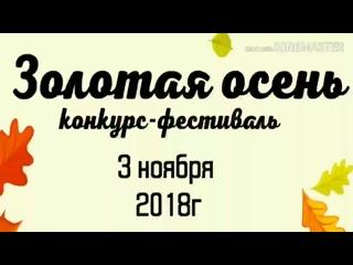 Павел Томка - Музыка моих побед