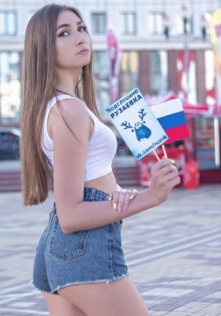 Работа девушке моделью рузаевка работа по веб камере моделью в чехов