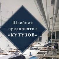 Фотография Ангелины Водонаевой