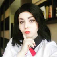 Кристина Рурик