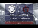 FCDB vs THETROOPERSQUAD CIS ESPORTS OPEN CHAMPIONSHIP by TakeMeHappy