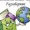 Юлия Казакова
